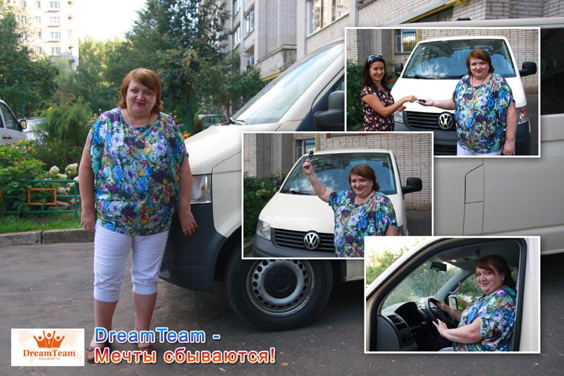 valya_auto