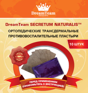DreamTeam-PL-Ortoped-Protivvosp