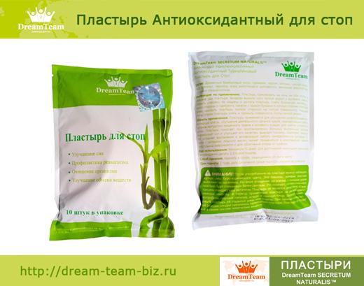 banner-stopniki-dt