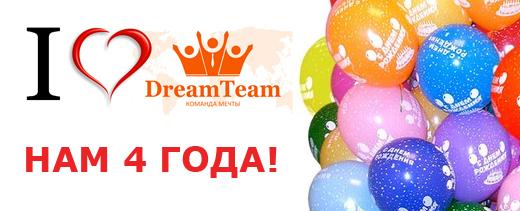 DreamTeam-4goda