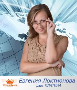 ava-eloktionova