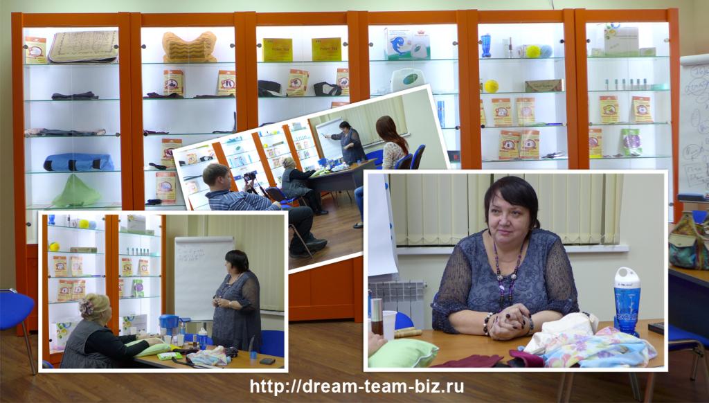 DreamTeam-Брянск