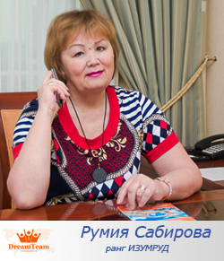 ava-rsabirova