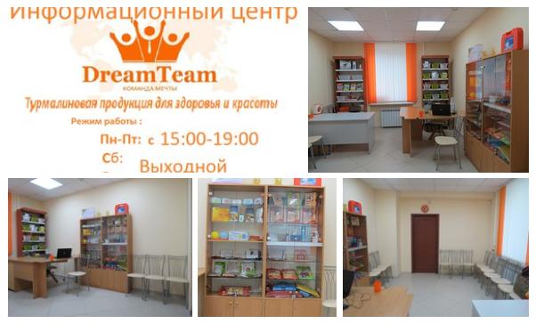 офис Северодвинск