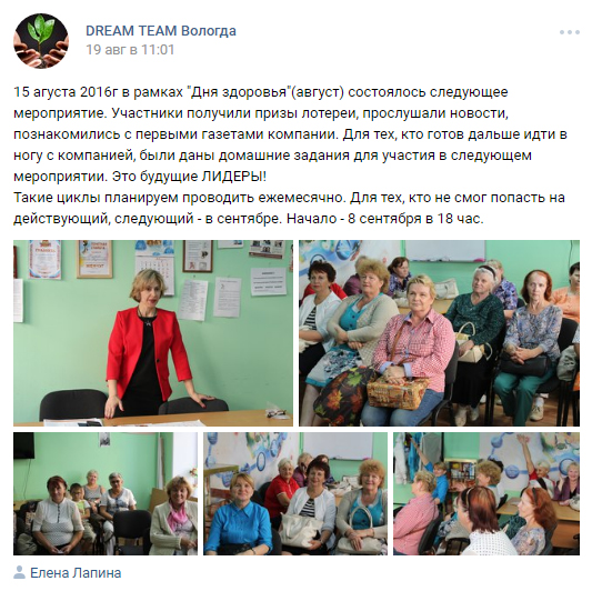 dt-vologda-15-08-2016