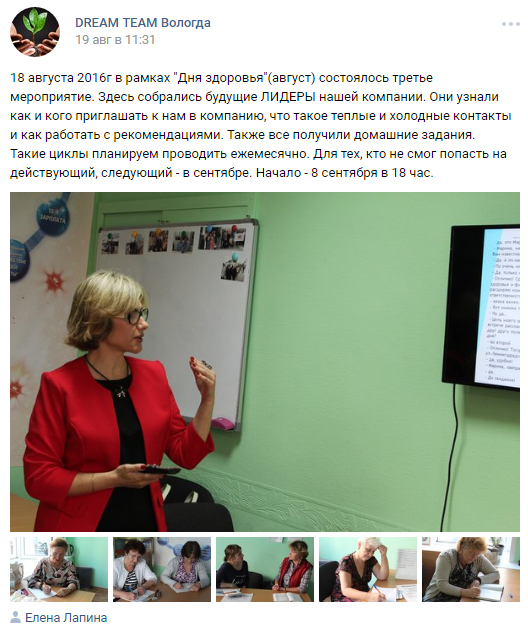dt-vologda-18-08-2016