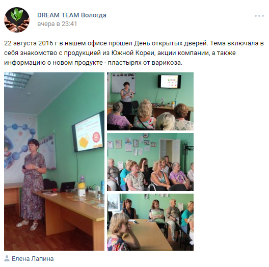 dt-vologda-22-08-2016-1