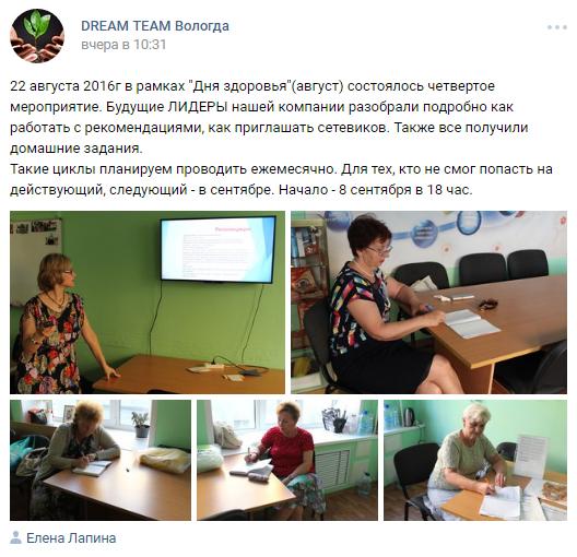 dt-vologda-22-08-2016