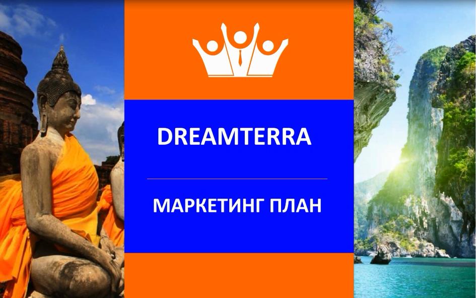 dreamterra-marketing